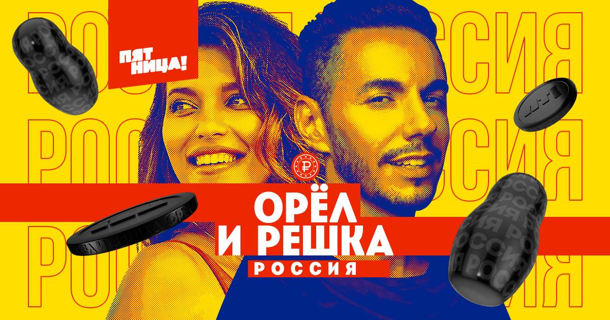 Малахов прямой эфир смотреть ютуб 7 серия