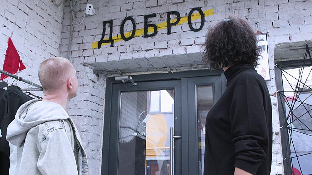Ютуб объединенные кондитеры москва 24 февраля