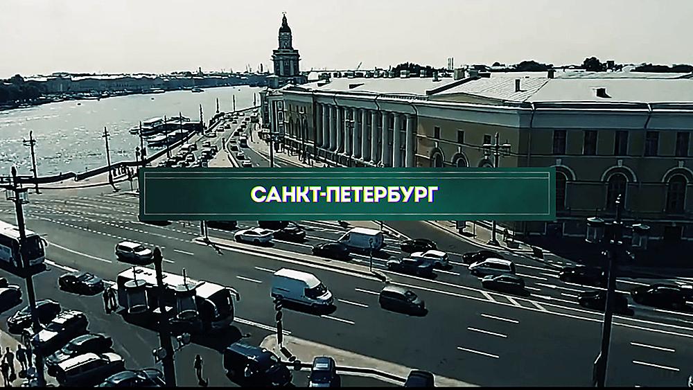 smotret-onlayn-sankt-peterburg-video-iz-kabineta-ginekologa